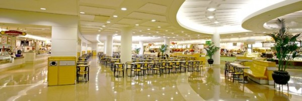 Ronald Reagan Building Food Court